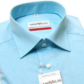 Marvelis Hemd Modern Fit Chambray Langarm (4704-64-85e)